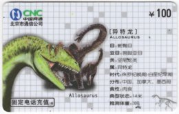 CHINA C-606 Prepaid CNC - Prehistoric Animal, Dinosaur - Used - China