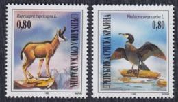 Croatia Republic Of Serbian Krajina 1995 Protected Animal Species, MNH (**) Michel 43-44 - Croatie