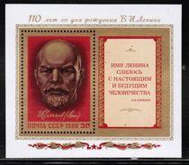 RU 1980 MI BL 147 ** - 1923-1991 USSR