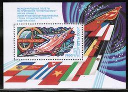RU 1980 MI BL 146 ** - 1923-1991 USSR