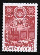 RU 1980 MI 4914 ** - 1923-1991 USSR