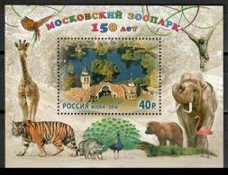 Russia 2014 Rusia / Moscow Zoo Mammals Birds MNH Mamíferos Aves Vögel Säugetiere / Cu10028  38-41 - Sellos