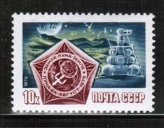 RU 1976 MI 4557 ** - 1923-1991 USSR