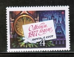 RU 1976 MI 4550 ** - 1923-1991 USSR