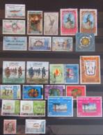 Iraq - Petite Collection De Timbres Oblitérés Pour étude - Iraq