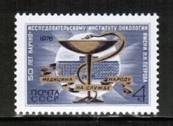 RU 1976 MI 4538 ** - 1923-1991 USSR