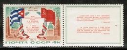 RU 1974 MI 4213 Zf ** - 1923-1991 USSR