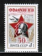 RU 1974 MI 4202 ** - 1923-1991 USSR