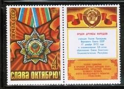 RU 1973 MI 4172 Zf ** - 1923-1991 USSR