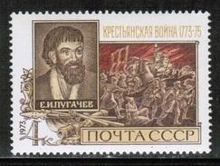 RU 1973 MI 4168 ** - 1923-1991 USSR