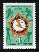RU 1973 MI 4124 ** - 1923-1991 USSR