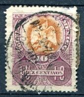 MEXIQUE. N° YT 184 - Mexiko