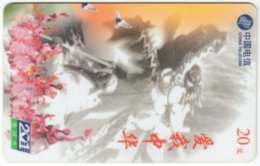 CHINA C-997 Prepaid ChinaTelecom - Animal, Bird, Dove - Used - China