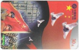 CHINA C-999 Prepaid ChinaTelecom - Animal, Bird, Dove - Used - China