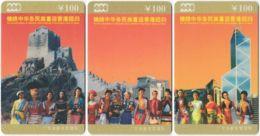 CHINA E-190 Prepaid ChinaTelecom - Occasion, Hong Kong Back To China (puzzle) - 3 Pieces - Used - China