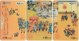 CHINA E-203 Prepaid ChinaTelecom - Painting, Streetlife - 3 Pieces - Used - Cina