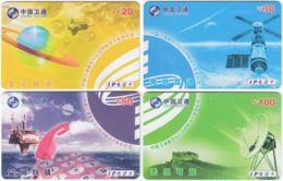 CHINA E-236 Prepaid ChinaSatcom - Communication, Satellite, Satellite Dish - 4 Pieces - Used - China