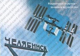"""[2016, Space, ISS, Post] Postal Card """"Space Mail - To Earthly Destinations"""". - Russia"""