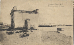 1917 - OMSK  OMCK , Gute Zustand , 2 Scan - Russia