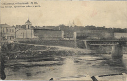 1912 - SMOLENSK , Gute Zustand , 2 Scan - Russia