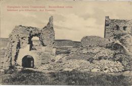 1910/20 - INKERMAN  SEWASTOPOL , Gute Zustand , 2 Scan - Russia