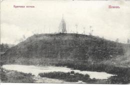 1910/20 - PSKOW , Gute Zustand , 2 Scan - Russia