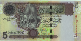 Libya 5 Dinars (P69) Sign 10 -UNC- - Libya