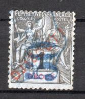 Col17  Colonie Cote Des Somalis  N° 3  Oblitéré Signé Scheller  Cote 320,00€ - Oblitérés