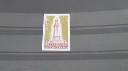 LOT 479318 TIMBRE DE FRANCE NEUF** LUXE NON DENTELE N°2010 - Francia