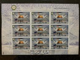 UAE 2019 United Arab Emirates Jerusalem The Capital Of Palestine Stamps MNH - United Arab Emirates