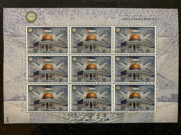 UAE 2019 United Arab Emirates Jerusalem The Capital Of Palestine Stamps MNH - Emirati Arabi Uniti