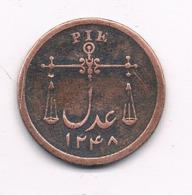 PIE 1833 INDIA /8751/ - India