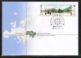 CEPT 2012 UA MI 1249-50 UKRAINE FDC - 2012