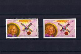 SPACE - Copernicus - KHMERE - Stamp Perf.+imp. MNH - Spazio