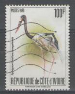 COTE D'IVOIRE:  N°565D Oblitéré       - Cote 20€ - - Ivory Coast (1960-...)