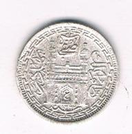 1/16 RUPEE 1362 AH HYDERABAD  INDIA /8754/ - India