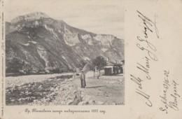 Bulgarie - Teteven - Panorama - Rivière Vit - Montagne Stara Planina - 1897 - Postmarked 1902 - Bulgaria