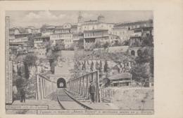Bulgarie - Veliko Tarnovo - Tunnel Of Prince Boris - Bulgaria