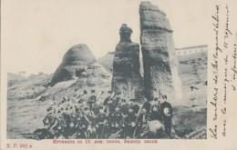 Bulgarie - Belogradchik - Rochers De Belogradchik Et Musique Militaire Du 15ème Régiment D'Infanterie - Précurseur - Bulgaria
