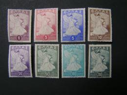 GREECE 1945 GLORY MNH. - Griechenland