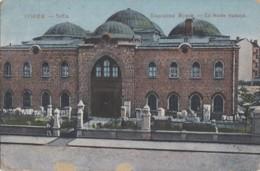 Bulgarie - Sofia - Musée National - Bulgaria