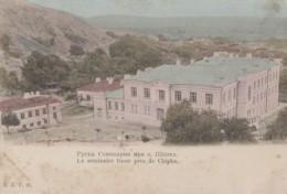 Bulgarie - Chipka - Séminaire Russe - Bulgarie