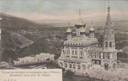 Bulgarie - Chipka - Monastère Russe Près De Chipka - Bulgaria