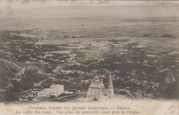 Bulgarie - Chipka - Vallée Des Roses Prise Du Monastère Russe Près De Chipka - Bulgaria
