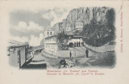 """Bulgarie - Chipka - Souvenir Du Monastère """"Saint-Esprit"""" Près De Ternovo - Bulgaria"""