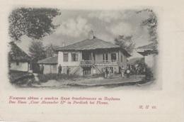 Bulgarie - Pordisch Bei Plevna - Pleven - Maison Du Tsar Alexander II - Guerre Russo-Turque - Bulgaria