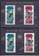 SPACE - UIT -  BURUNDI - S/S Perf.+imp. MNH - Spazio