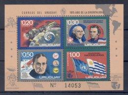URUGUAY *1975 * M/Sheet (4 Stamps) *MNH** Events - Mi.No BL26 - Uruguay