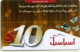 IRAQ ASIACELL $10 - Iraq