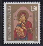 Croatia Republic Of Serbian Krajina 1996 Christmas, MNH (**) Michel 63 - Croatie